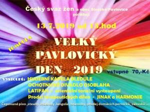 VPD 2019